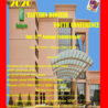 2020 Hotel Information